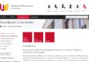 Uniwersytet Ekonomiczny we Wrocławiu – współpraca z biznesem